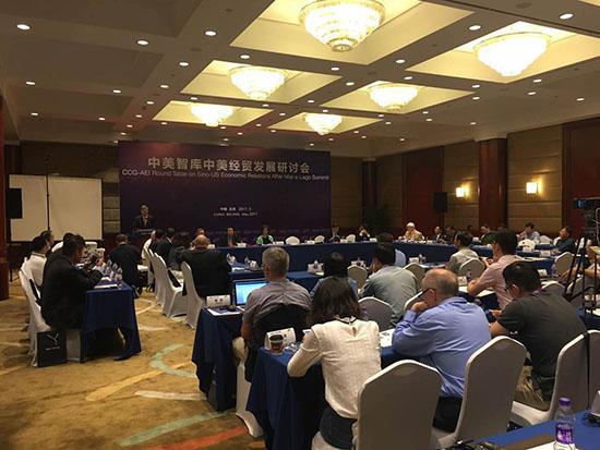 中美经贸发展研讨会:中美合作将为世界经济做出贡献
