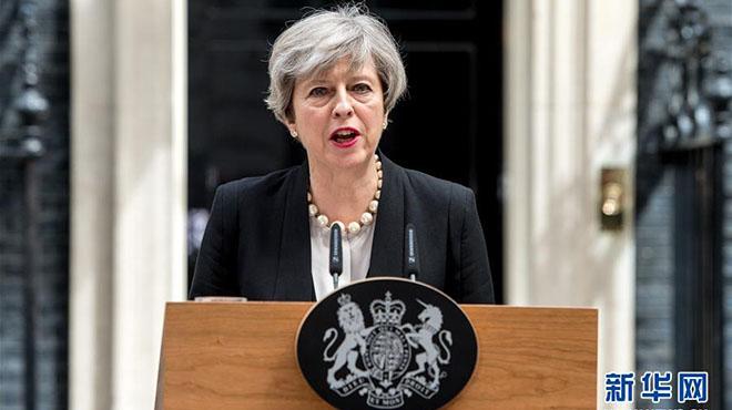 英国首相谴责曼彻斯特恐怖袭击案