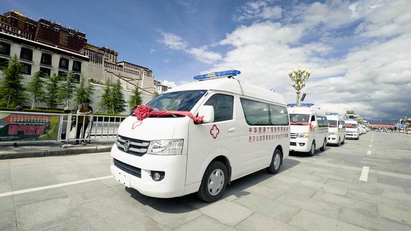 中华思源工程扶贫基金会助力西藏打赢脱贫攻坚战