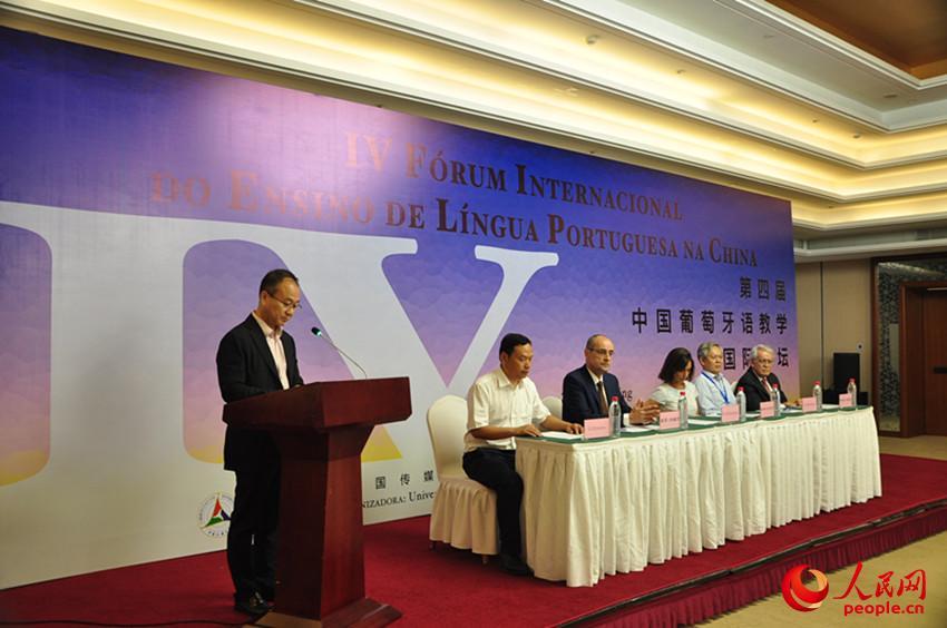 中国传媒大学校长胡正荣在论坛开幕式上致辞
