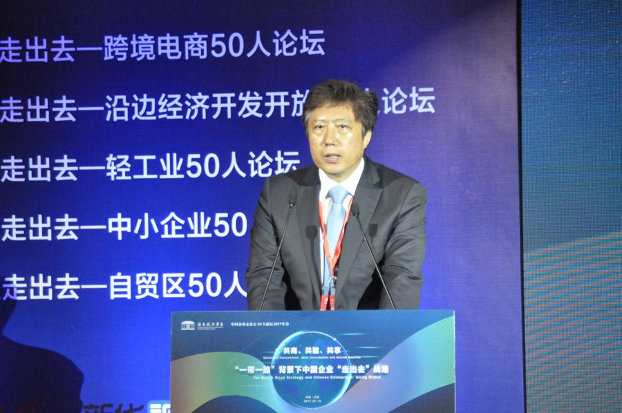 中国国际商会秘书长于健龙致辞。 陈月柳摄