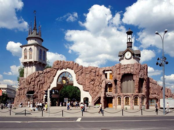 莫斯科动物园