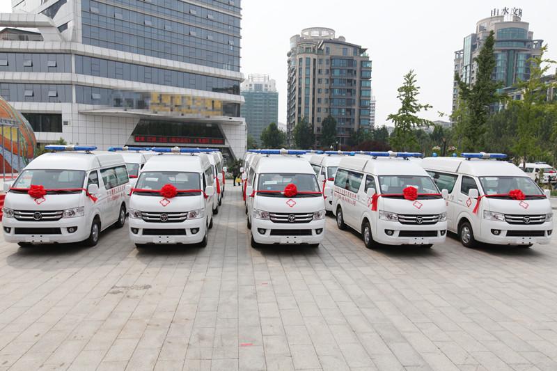 思源芭莎再捐210辆救护车 助力五省卫生医疗事业