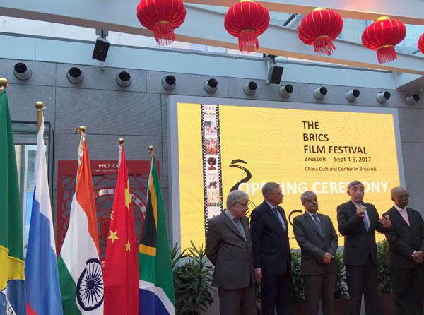 中国驻比利时大使曲星在开幕式上致辞。记者任彦摄