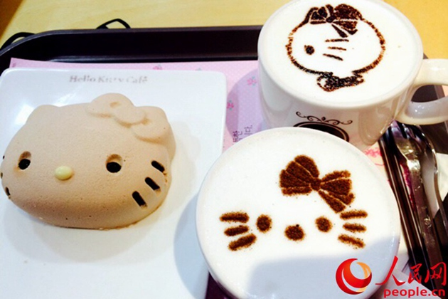 日推出厕所咖啡馆猫咪韩国漫画、列车、小睡漫画色撸网图片