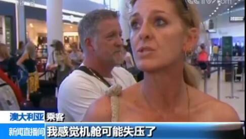 亚航客机因故障紧急返航 澳大利亚:机上乘客讲述遇险情形