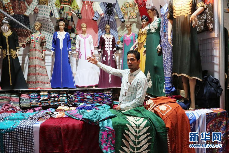 伊拉克举办国际贸易博览会