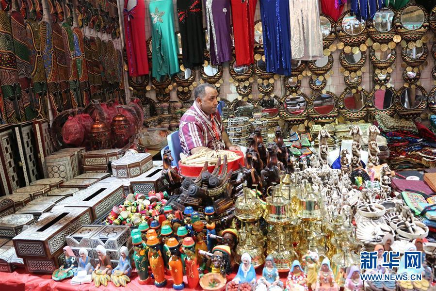 伊拉克举办国际贸易博览会 【2】