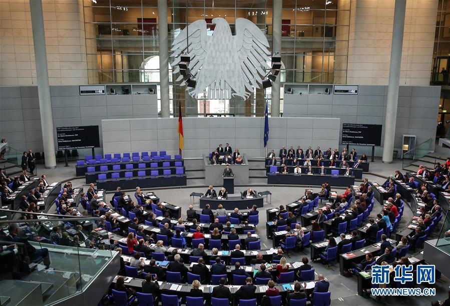10月24日,德国新一届联邦议会在首都柏林举行首次全体会议。