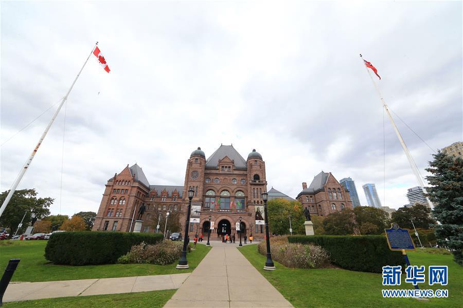 这是10月26日拍摄的位于多伦多的加拿大安大略省议会大楼。