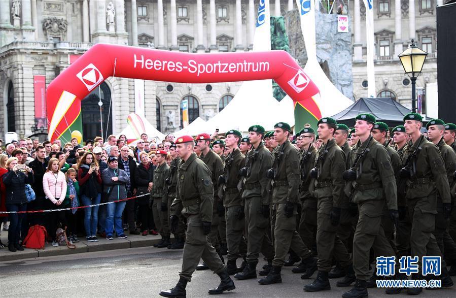 10月26日,在奥地利维也纳,仪仗队官兵参加国庆日阅兵仪式。