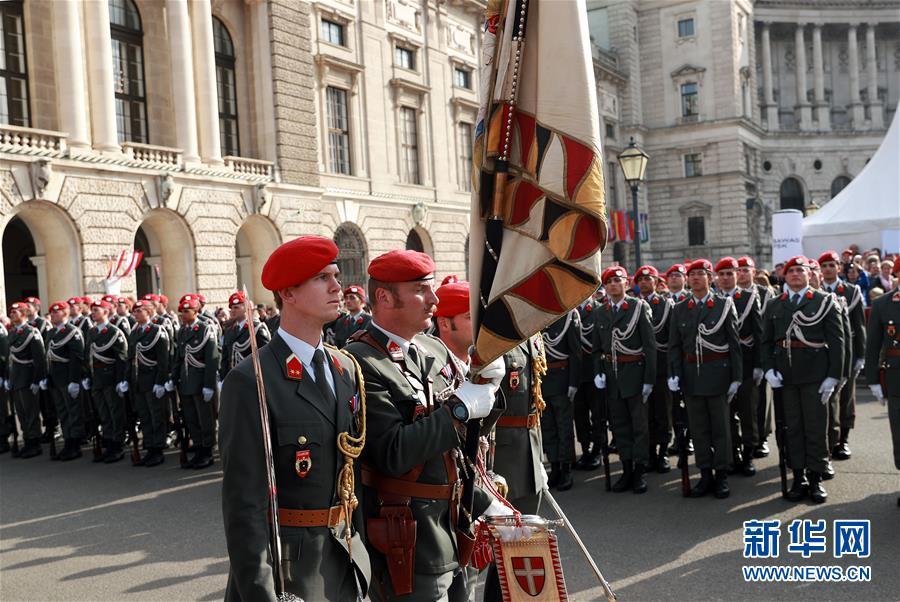 10月26日,在奥地利维也纳举行的国庆日阅兵仪式上,仪仗队旗手准备升旗。