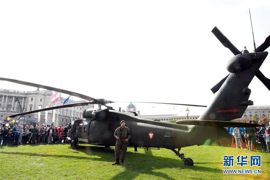 10月26日,在奥地利维也纳举行的国庆日庆祝活动上,人们观看一架展出的军用直升机。