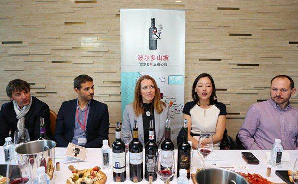 波尔多山坡联盟来华举办红酒大师班