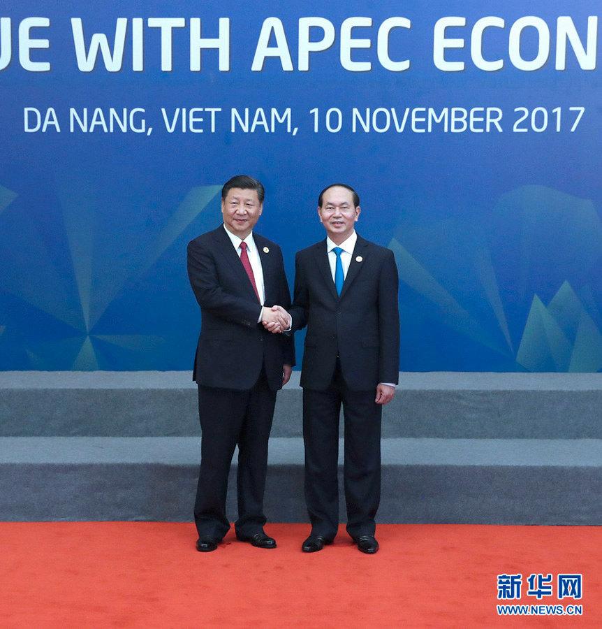 席陈大光邀请,国家主席习近平11月10日至11日赴越南岘港出席亚太图片