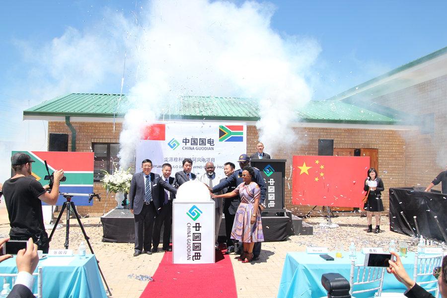 中国国电龙源电力集团股份有限公司在南非开发的德阿24.45万千瓦风电项目顺利投产发电。摄影王磊