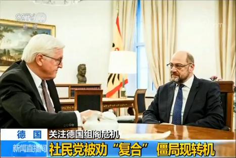 和德国总统施泰因迈尔举行会谈,就目前德国的政治僵局展开磋商.