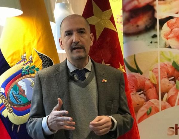 """厄瓜多尔大使馆在京举行""""舌尖上的厄瓜多尔""""美食活动"""