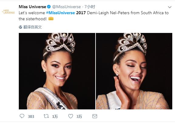 图片来源:环球小姐官方推特
