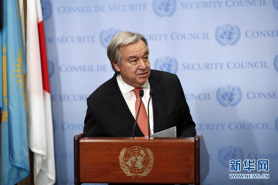 联合国秘书长:反对任何危及巴以和平前景的单边措施