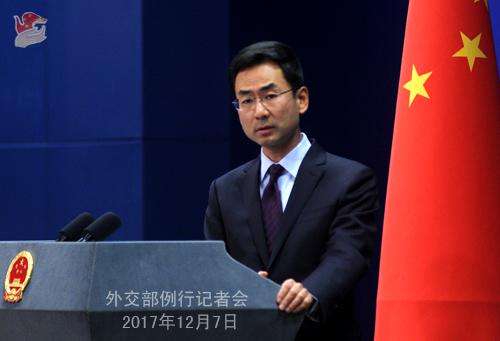 外交部:中方要求印方停止飞行器的临边抵边活动