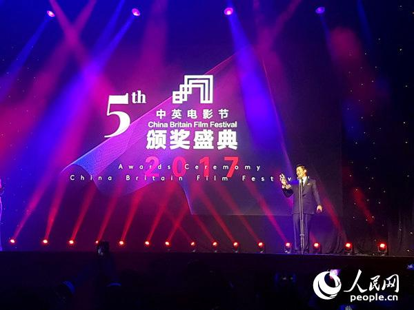第五届中英电影节伦敦开幕副总理刘延东致信祝贺