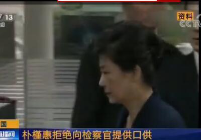 韩国:朴槿惠拒绝向检察官提供口供
