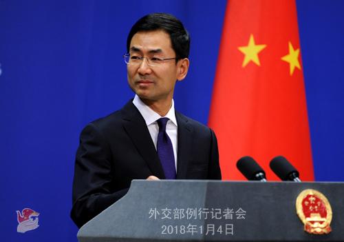 外交部:中方欢迎朝韩双方近来作出的切实努力