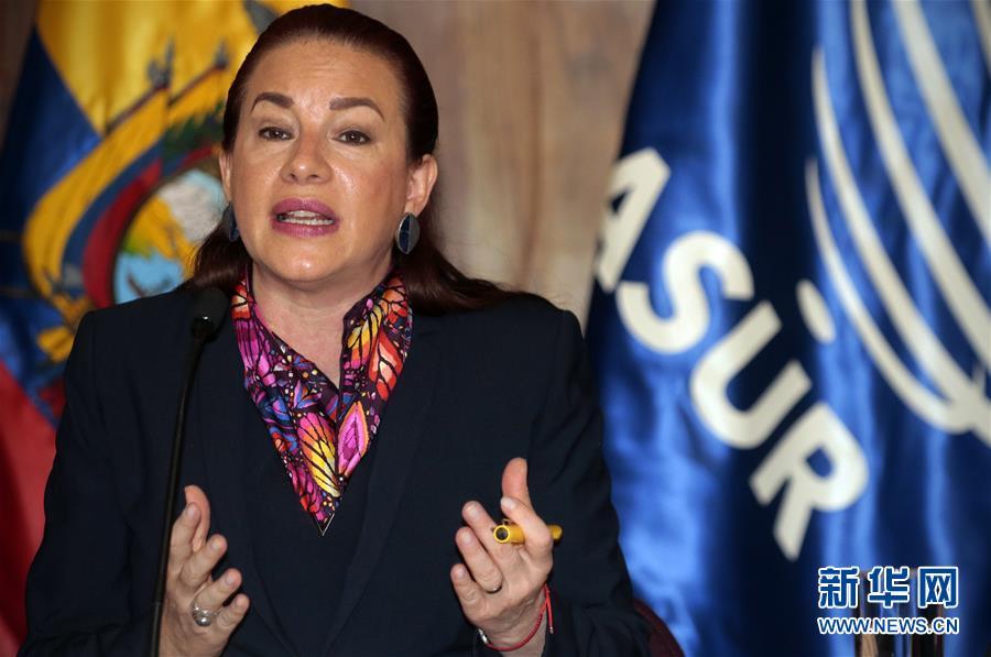 厄瓜多尔说已授予阿桑奇厄瓜多尔公民身份