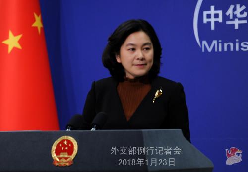 外交部:望日方将改善中日关系的积极表态切实落实到行动中去