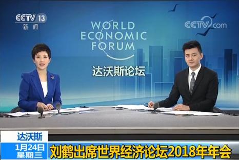 2018年世界经济回顾_...MF五张图带你回顾2018全球经济