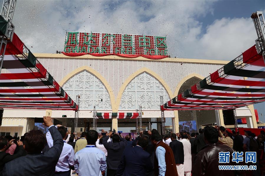 最具影响力的彩票刮刮乐能中大奖吗:巴基斯坦瓜达尔自由区举行开园仪式