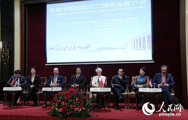 中国驻乌克兰大使馆与中国国际进口博览局2月1日在乌克兰首都基辅联合举办中国国际进口博览会推介会。