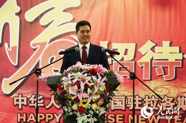 中国驻拉各斯总领馆举办2018年新春招待会