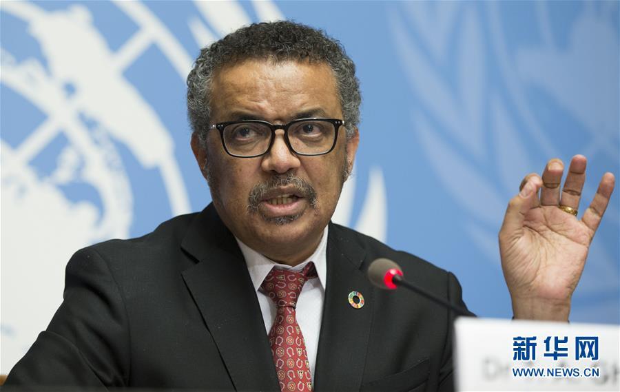 世卫组织将建立全球卫生应急储备力量