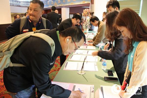 """""""一带一路""""和中泰(北)经贸投资研讨会吸引了众多泰国经济界人士。孙广勇摄"""