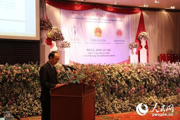 中国驻清迈总领馆总领事任义生在研讨会上致辞。孙广勇摄