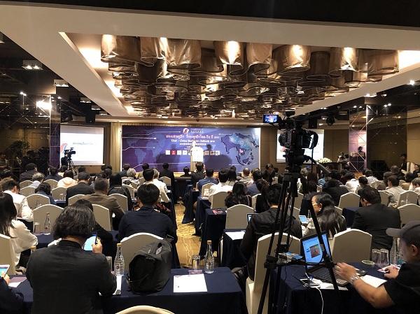 2018年泰中商业发展趋势研讨会在曼谷举行