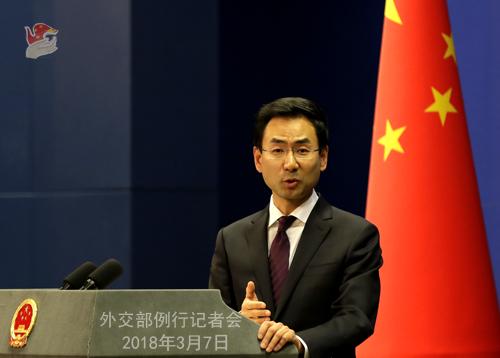 外交部:中非合作论坛峰会9月将在北京举行