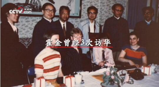 2分钟看完33年,回忆霍金的中国情缘
