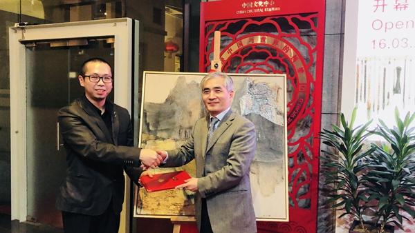 """""""墨韵西行""""中国书画成果展在布鲁塞尔举行"""