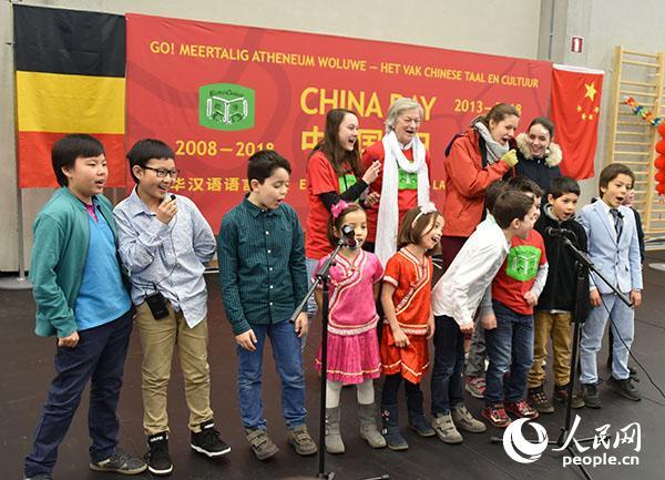比利时欧华汉语语言学校举办中国日活动