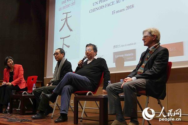 赵汀阳《天下的当代性》中法哲学对话在法国巴黎举行(何�` 摄)