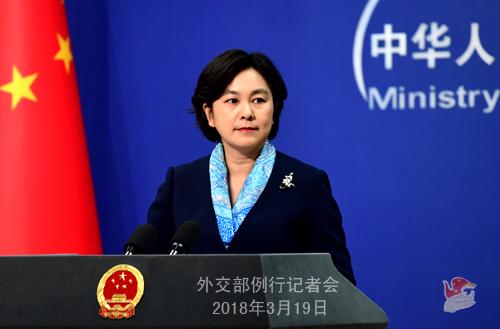 外交部回应中国专利申请数量超美欧日韩总和