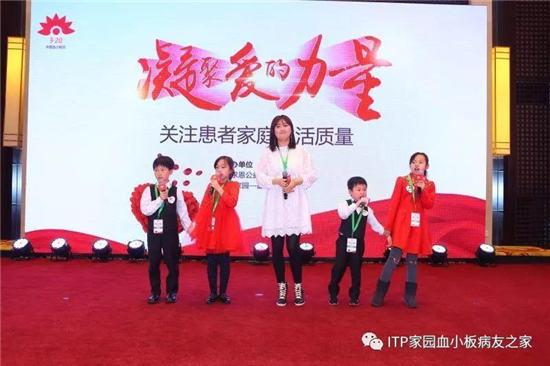 第三届中国血小板日系列公益活动在京举办