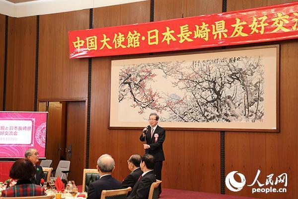 中国驻日本大使程永华在致辞。人民网记者刘军国摄