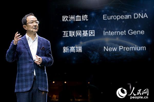 吉利控股集团总裁、吉利汽车集团总裁、CEO安聪慧介绍领克汽车发展情况。(郑彬 摄)