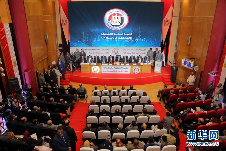 4月2日,在埃及首都开罗,埃及全国选举委员会宣布总统选举结果。新华社发(艾哈迈德·戈马 摄)