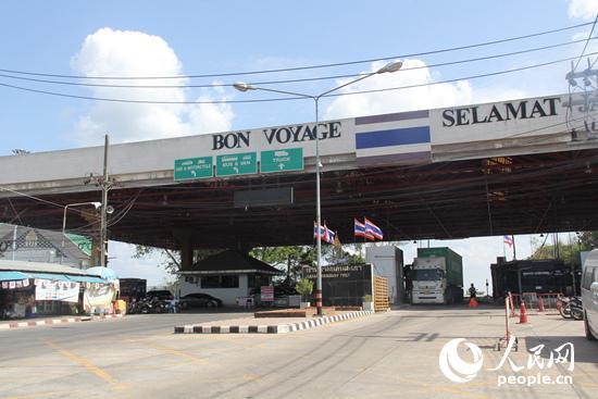 """对接""""一带一路"""",泰国南部谋求发展新动力"""