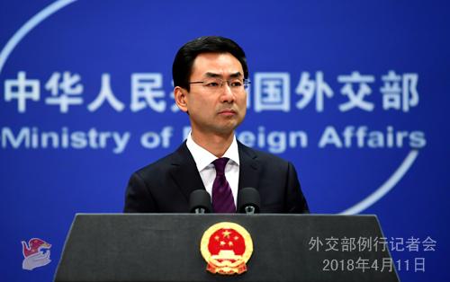 外交部:王毅访日进一步巩固中日关系改善势头